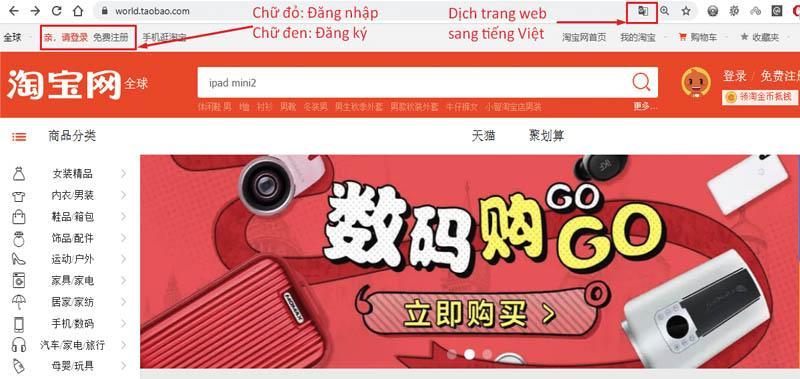 Đăng nhập tài khoản lên hệ thống taobao
